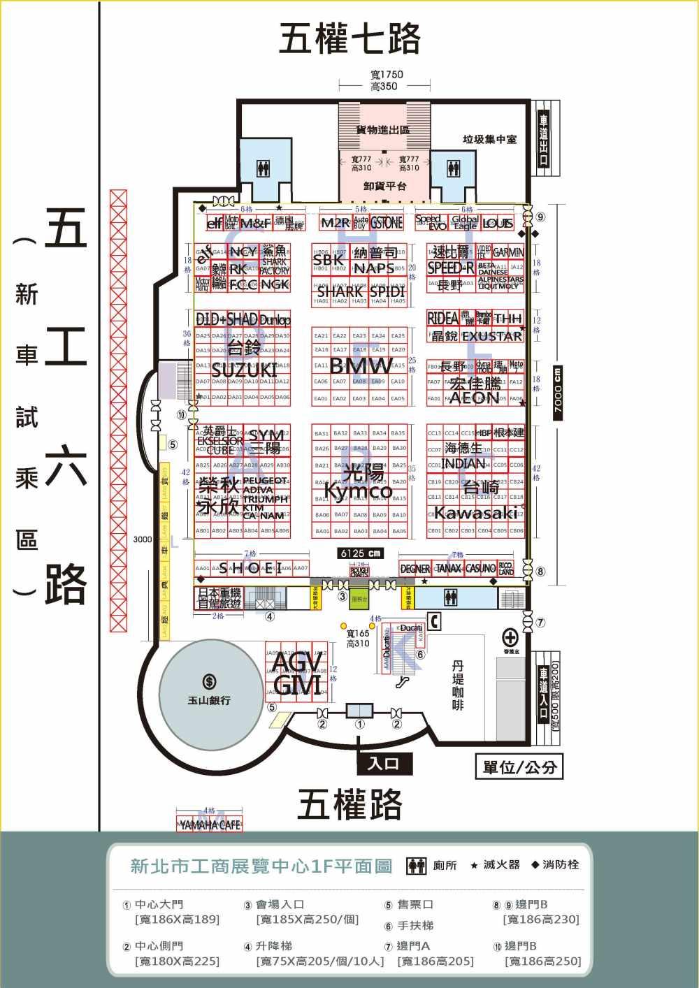 品牌名稱_五股場地圖一樓0626.jpg